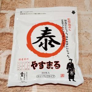 【大人気】やすまる 和風 万能だし ティーパックタイプ 264g(8.8g×30包入) 1袋|mikawaya-chana