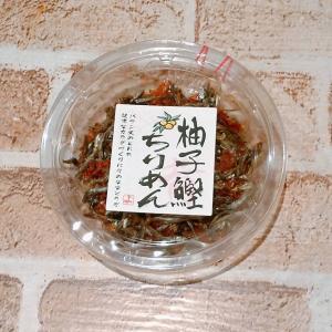 愛媛県産 柚子鰹ちりめん 80g 1個|mikawaya-chana