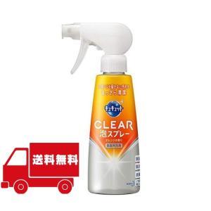 キュキュット CLEAR泡スプレー オレンジの香り本体 300ml 1本|mikawaya-chana