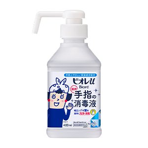 ビオレu 薬用 手指の消毒液 アルコール 手指・皮膚の洗浄・消毒 本体 400ml 1本|mikawaya-chana