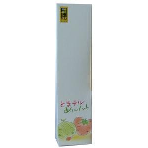 リキュール とまテル・めろんハート500ml専用箱 1本用|mikawaya4783