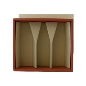 日本酒300ml化粧箱 3本用|mikawaya4783