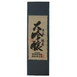 日本酒 公楽 大吟醸延年 1800ml専用化粧箱|mikawaya4783