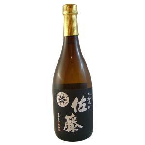 芋焼酎 佐藤 黒 25度 720ml|mikawaya4783