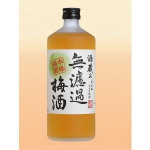 國盛 酒蔵の無濾過梅酒 14度 720ml|mikawaya4783