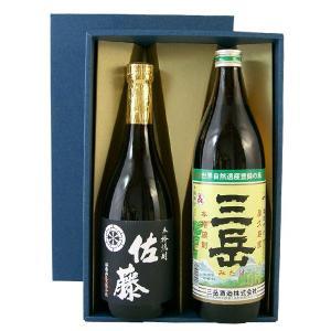 芋焼酎 三岳・佐藤黒 720mlセット|mikawaya4783