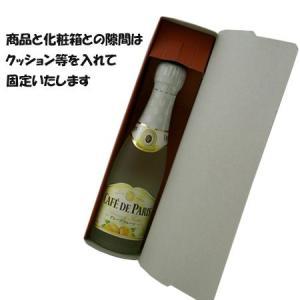 カフェ・ド・パリ 200ml 希望商品6本セット|mikawaya4783|02