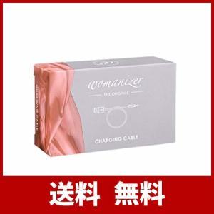 Womanizer ウーマナイザーUSB充電ケーブル - W500, Pro 40, 2Go, Plus+ (新しい梱包)の画像