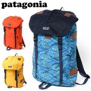 パタゴニア patagonia リュック バッグ バックパック アーバーパック 26L 47956|mike-museum