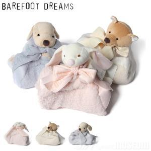お問合わせ商品番号 BFD18S-505   商品説明 ■商品名 BAREFOOT DREAMS ベ...