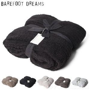お問合わせ商品番号 BFD18S-542   商品説明 ■商品名 BAREFOOT DREAMS ベ...