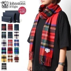 ジョンストンズ Johnstons スカーフ ストール TARTAN WIDE SCARF WA57...