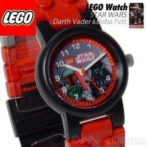 レゴウォッチ LEGO 防水 腕時計 スターウォーズ Star Wars Watches Darth Vader/Boba Fett 8020813 子供用リストウォッチ【送料無料】