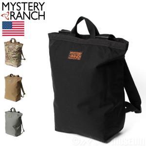 お問合わせ商品番号 MYS28-US-BTY  商品説明 ■商品名 ミステリーランチ Mystery...