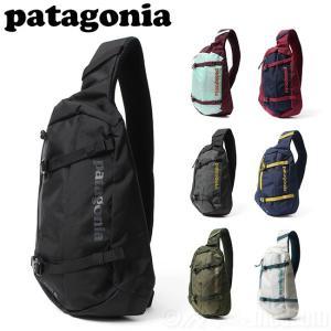 パタゴニア patagonia バッグ アトム・スリング 8L Atom Sling 8L ボディバッグ ショルダーバッグ 48261【送料無料】