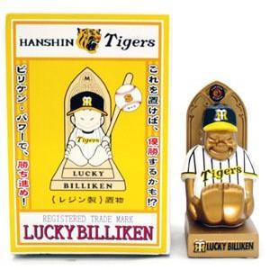 阪神タイガースとラッキービリケンの 夢のコラボが実現!! レジン製の置物(M)です。  Mサイズ:高...