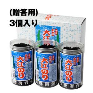 3本贈答箱入り あわじ大江のり」(48枚×3パック)