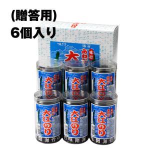 6本贈答箱入り あわじ大江のり(48枚×6パック)