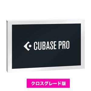 Steinberg CUBASE PRO 10.5 クロスグレード盤 [パッケージ版]《数量限定・攻...