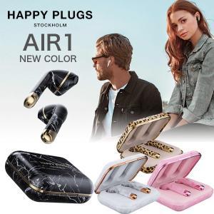 Happy Plugs 完全ワイヤレスイヤホン AIR1 限定カラー 軽量 最長14時間再生 Blu...