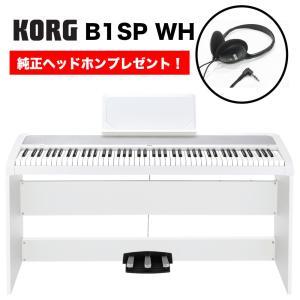 KORGのエントリー88鍵盤電子ピアノに専用スタンドと3本ペダル・ユニットが付属したお得なモデル! ...