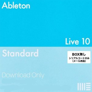 ableton Live 10 Standard UPG. from Live Lite シリアルコ...
