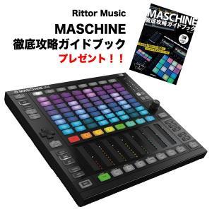 通常価格 ¥49,800(込) 。購入者特典でRittor Music「MASCHINE 徹底攻略ガ...
