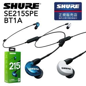 【国内正規品】SHURE シュアー SE215SPE-BT1A ワイヤレスイヤホン カナル型 高遮音性|mikigakki