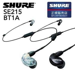 【国内正規品】SHURE シュアー SE215-BT1A ワイヤレスイヤホン カナル型 高遮音性|mikigakki