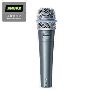 SHURE シュアー BETA57A ダイナミックマイク 国内正規品 2年保証|mikigakki