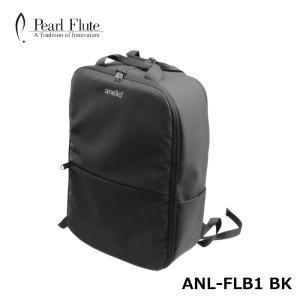 正規取扱 Pearl anello × Pearl Flute ANL-FLB1 フルート・バッグ|mikigakki