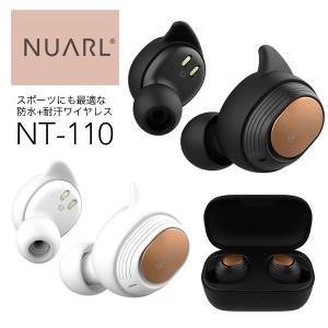 NUARL 完全ワイヤレスイヤホン NT110 IPX7防水 連続9.5時間再生 マイク付 軽量4g Bluetooth5 送料無料|mikigakki