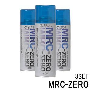 JASSC (ジャスク) MRC-ZERO マイク 除菌 消臭スプレー 3本セット|mikigakki