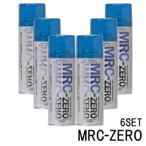 JASSC (ジャスク) MRC-ZERO マイク 除菌 消臭スプレー 6本セット|mikigakki
