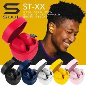 SOUL ワイヤレスイヤホン ST-XX Bluetooth5対応 最大2O時間 IPX5 オートペリング 国内正規輸入代理店商品 送料無料|mikigakki