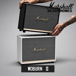 Marshall マーシャル WOBURN2 Bluetoothスピーカー Bluetooth5.0対応 【国内正規品一年保証】|mikigakki