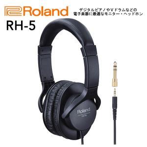 Roland ローランド RH-5 モニターヘッドホン 密閉型|mikigakki