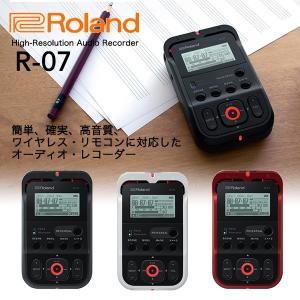 Roland ローランド R-07 リニアPCMレコーダー 外部SDカードスロット搭載 送料無料|mikigakki