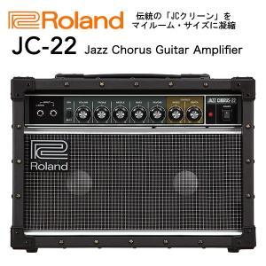 Roland ローランド JC-22 ギターアンプ ジャズコーラス 30W 送料無料|mikigakki