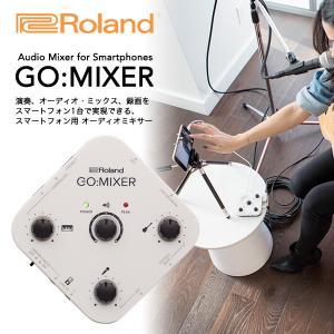 ●演奏、オーディオ・ミックス、録画をスマートフォン1台で実現  軽量、コンパクト、簡単操作のGO:M...