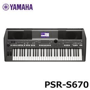 YAMAHA ヤマハ 61鍵 キーボード PSR-S670|mikigakki