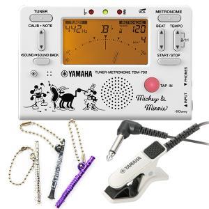 【ゆうパケットにて送料無料】YAMAHA チューナーメトロノーム TDM-700DMN5(ミッキー&ミニー) ディズニーモデル + クリップマイク TM-30 《チャームプレゼント》|mikigakki
