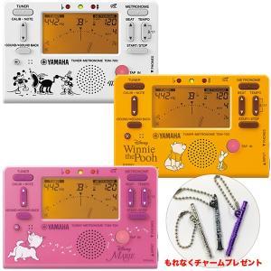 【ゆうパケットにて送料無料】YAMAHA ディズニーチューナーメトロノーム TDM-700 ディズニーモデル 限定生産 《チャームプレゼント》|mikigakki