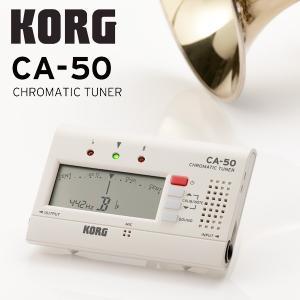 【ゆうパケットにて送料無料】KORG クロマチック・チューナー CA-50 管弦楽器用 ※ポスト投函・日時指定不可|mikigakki