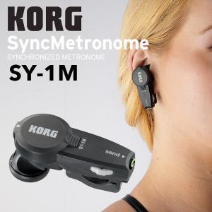 【ゆうパケットにて送料無料】KORG イン・イヤー・メトロノーム SY-1M SyncMetronome ※ポスト投函・日時指定不可|mikigakki