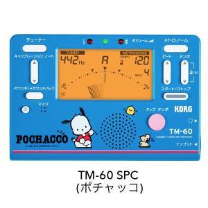 【送料無料】コルグ KORG チューナーメトロノーム TM-60 SPC サンリオ ポチャッコ【ゆうパケット】※日時指定非対応・郵便受けに届け致します|mikigakki