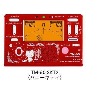 【送料無料】コルグ KORG チューナーメトロノーム TM-60 SKT2 サンリオ ハローキティ【ゆうパケット】※日時指定非対応・郵便受けに届け致します|mikigakki