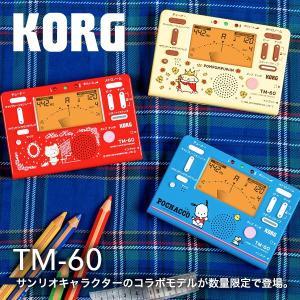 コルグ KORG TM-60 チューナー メトロノーム 限定生産 サンリオ コラボレーション 2019年版|mikigakki