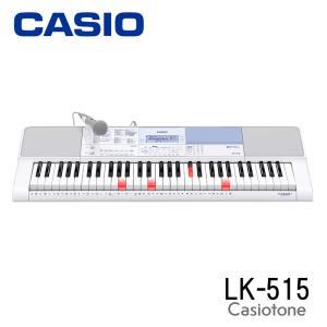 CASIO(カシオ) LK-515 Casiotone 光ナビゲーション 電子キーボード 61鍵盤|mikigakki