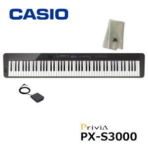『楽器クロス特典付き』CASIO Privia PX-S3000 『譜面たて、ペダル付属』 カシオ 電子ピアノ 【送料無料】|mikigakki